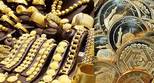 قیمت طلا، دلار، یورو، سکه و ارز امروز ۹۹/۰۶/۲۹
