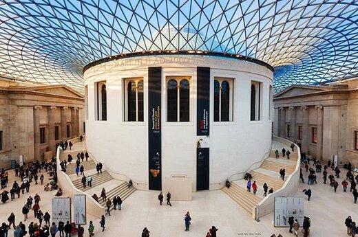 موزه بریتانیا بازگشایی میشود