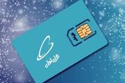 توزیع سیم کارت اعتباری انارستان به صورت رایگان برای دانش آموزان کهگیلویه و بویراحمد