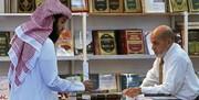 کویت سانسور کتاب را کاهش میدهد