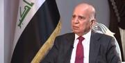 وزیر خارجه عراق: بغداد خواستار ادامه همکاری اطلاعاتی و نظامی با آمریکاست