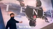 تام کروز به تماشای فیلم جدید نولان رفت