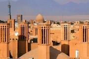 معرفی ۱۰ شهر قدیمی ایران در «شهرنامه»