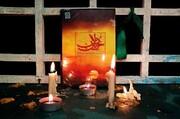 نوحهنواهای دوران قاجار را در «خونین دلان» بشنوید