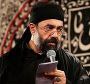 نامه متفاوت نائب رئیس مجلس به محمود کریمی، مداح معروف