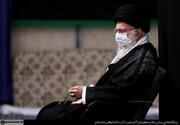 تصویر دیده نشده و خاص از رهبر انقلاب