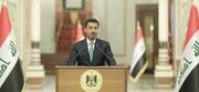عراق موضعش درباره عادیسازی روابط با اسرائیل را اعلام کرد