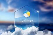 ببینید | آخرین وضعیت آب و هوای استانهای کشور