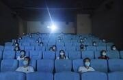 درهای سینماهای هنگکنگ باز خواهند شد