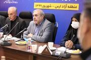 هفت واحد صنعتی کشاورزی و گردشگری در منطقه آزاد ارس افتتاح شد