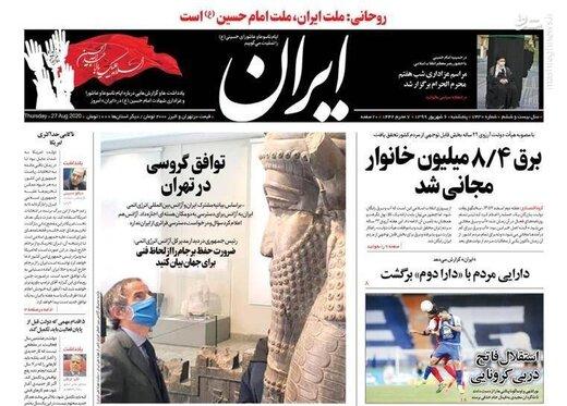 ایران: برق ۸/۴ میلیون خانوار مجانی شد