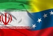 رویترز: کشتی ایرانی ۱۴۰۰۰ تن آلومینا در ونزوئلا بارگیری کرد