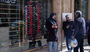 معرفی پرسودترین بازار  در نیمه اول سال