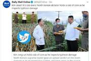 ببینید | تصویر جدید رهبر کره شمالی بلال در دست!