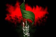 بشنوید | نوحه «عمو عباس علمت کو عموی خوبم» از بنی فاطمه