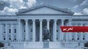 آمریکا چهار شخص را به نقض تحریمهای ایران متهم کرد