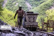 سهم معدن از صادرات کاهش یافت