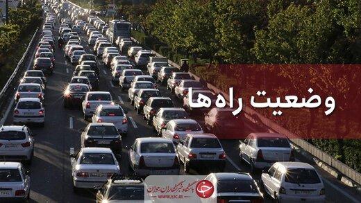 ترافیک در کدام جادهها سنگین است؟