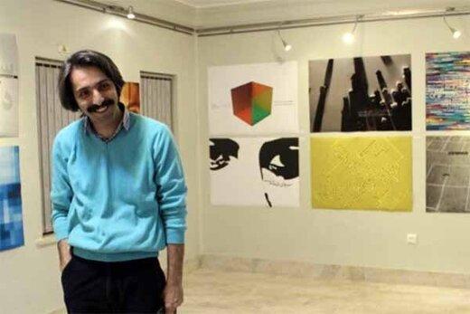 مرتضی محلاتی، هنرمند طراح درگذشت