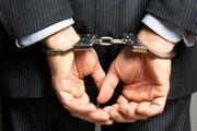 کلاهبرداری یک متهم حرفهای از کارکنان دادسرا