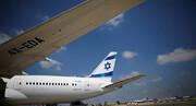 اخباری از موافقت عربستان با عبور هواپیمای اسرائیلی از آسمان این کشور