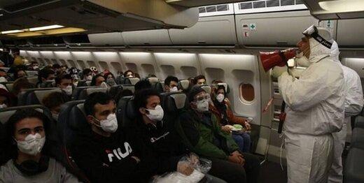 لغو ابلاغ پذیرش ۶۰ درصدی مسافر در هواپیماها/افزایش ظرفیت مسافر داخل کابین با شروط جدید