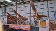 ماجرای دانشجوی شهیدی که پهپاد ساخت