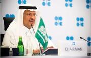 کشف دو میدان جدید نفت و گاز در عربستان