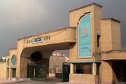 ثبتنام و انتخاب واحد دانشگاه پیام نور آغاز شد