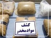 ظرف یک هفته ۱۳ تن مواد مخدر کشف شد