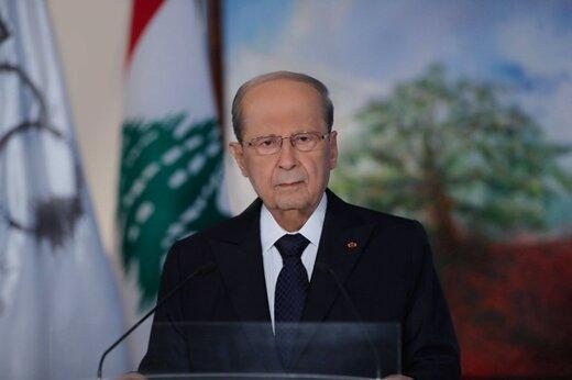 دفاع تمام قد میشل عون از حزبالله/تغییر نظام سیاسی لبنان/واکنش به استخراج گاز از مدیترانه