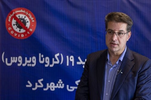 آمار جدید بیماران کرونایی در استان چهارمحال و بختیاری