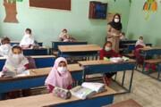 ببینید | شیوه نامه بازگشایی مدارس در مناطق کرونایی