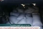 ببینید | حمل چند تن برنج با اتوبوس مسافربری!