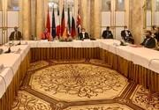 چین نشست کمیسیون مشترک برجام را پربار خواند