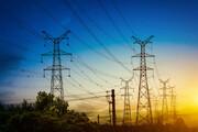 ببینید   منافع اجرای طرح برق مجانی برای کشور چیست؟