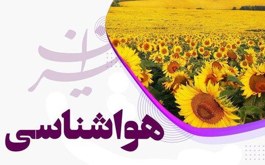 آخر هفته در کدام استانهای ایران باران میبارد؟
