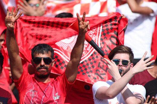 شعار هواداران پرسپولیس: وزیر استقلالی نمیخواهیم نمیخواهیم