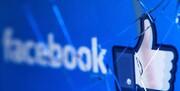 فیسبوک استرالیا را تهدید کرد/ نمیگذاریم از طریق ما خبر منتشر کنید!
