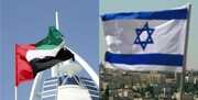 برنامه صهیونیست ها و اماراتی ها برای همکاری اقتصادی و سرمایه گذاری