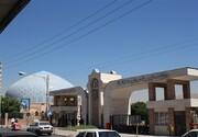 آغاز سال تحصیلی دانشگاه فنی و حرفهای فارس از ۱۵ شهریور / دروس کارگاهی حضوری برگزار میشود