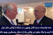 ببینید | پدر موشکی رژیم صهیونیستی: دکترین نظامی ایران خیره کننده است