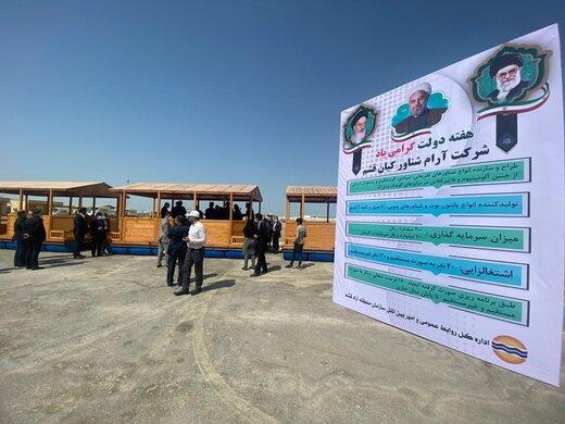 رونمایی از محصولات جدید شرکت آرام شناور کیان قشم با حضور دبیر شورای عالی مناطق آزاد کشور