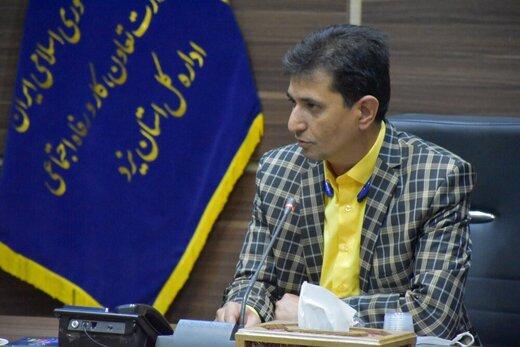 افتتاح ۱۶ طرح تعاونی در استان یزد به مناسبت هفته تعاون
