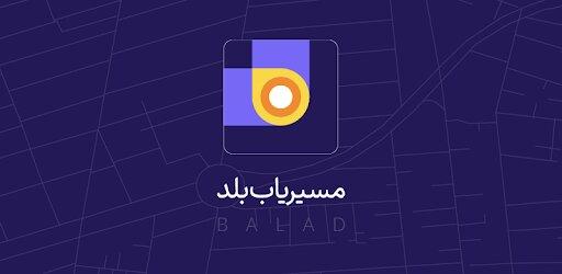افزایش ۵۰ درصدی تردد و خروج از تهران در تعطیلات ۵ و ۶ شهریور | افزایش ۱۰۰ درصدی تردد از جاده چالوس