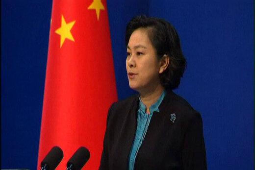 چین: آمریکا میخواهد شورایامنیت را گروگان بگیرد