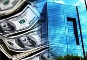 بانک مرکزی ۷۰ میلیون دلار به بازار ریخت؛ احتمال فروریزی نرخ ارز