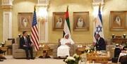 عربستان و عمان هم با اسرائیل صلح میکنند