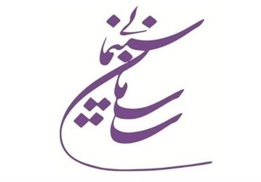 صدور مجوز «اسکورت» برای پسر ابراهیم حاتمیکیا