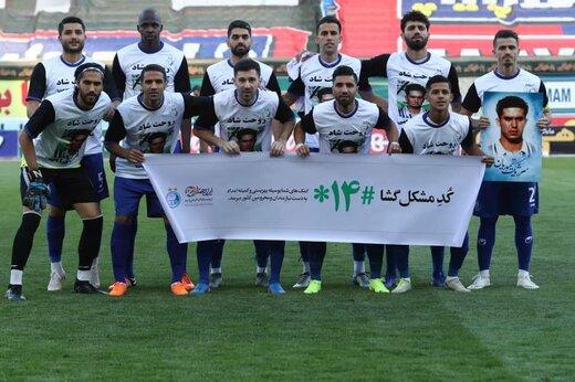 روزهای پرحاشیه آبیها در آستانه لیگ قهرمانان آسیا